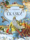http://izdatsovet.ru/upload/iblock/d35/1.jpg